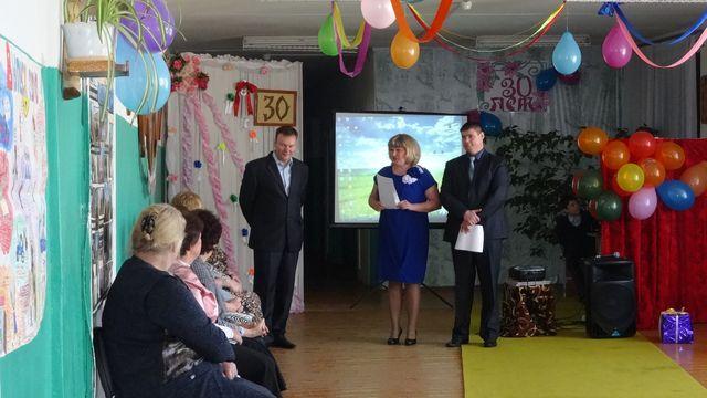 Поздравление от выпускников 1994 года - Арабей О.В., Клабуков Д.В., Захарова И.А.